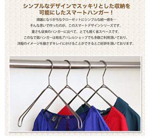 hanger-shouspace